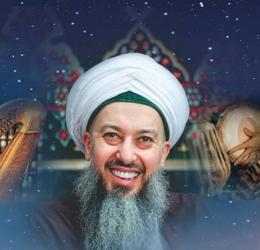 Sufi Tales & Wisdom